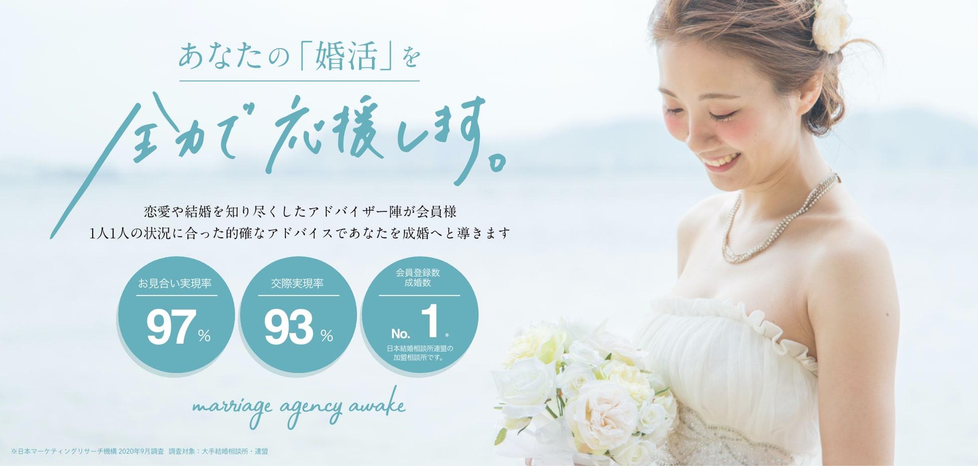 相談 所 大阪 結婚 【大阪で人気のおすすめ結婚相談所BEST5】関西・大阪での婚活におすすめの結婚相談所