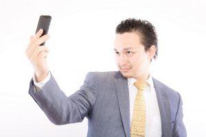 結婚相談所 大阪 京都